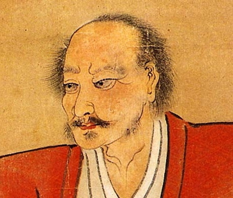 Master Musashi